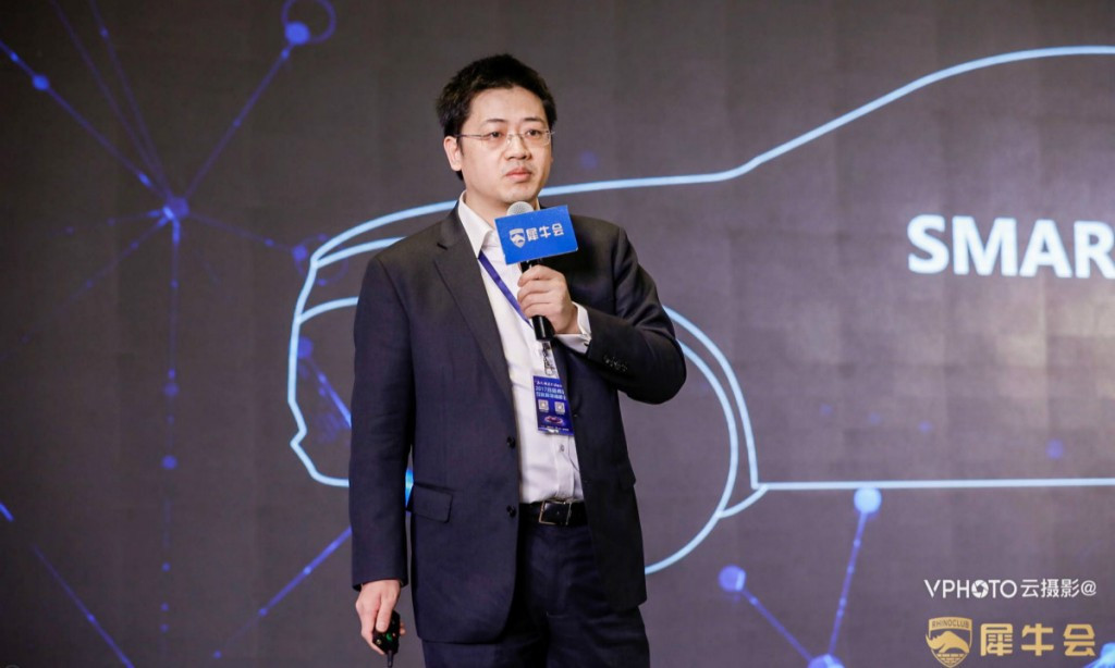网秦创始人兼董事长史文勇:智能汽车时代即将来临,网秦要做智能汽车赋能者