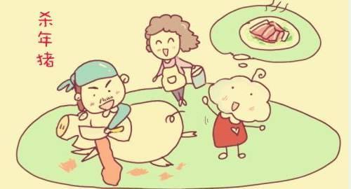 庆祝丰收  手绘 漫画