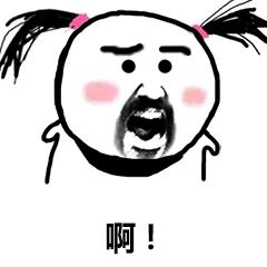 动漫卡通漫画头像240_240bg无码漫画图片