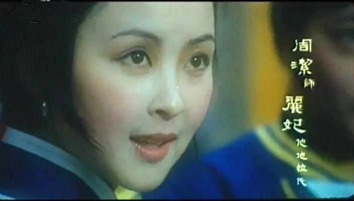 丽妃深得咸丰皇帝宠幸,因此成为慈溪的眼中钉,肉中刺,在《垂帘听政中