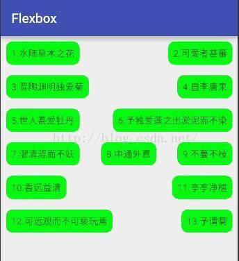 乐信圣文招聘Android开发工程师 月薪15K-25K