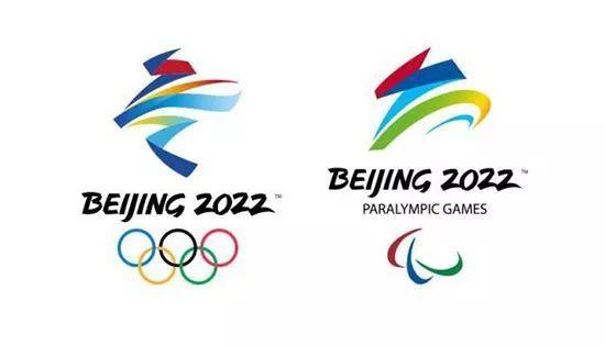 北京冬奥会和冬残奥会会徽图片