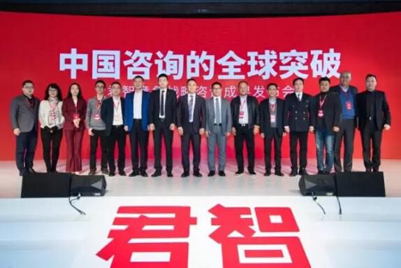 """助力中国品牌崛起——""""咨询界黑马""""君智人的担当"""