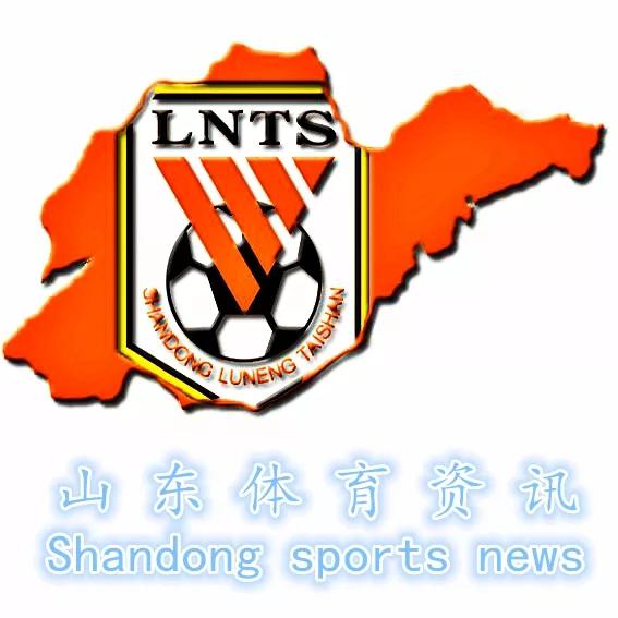 体育资讯_山东体育资讯
