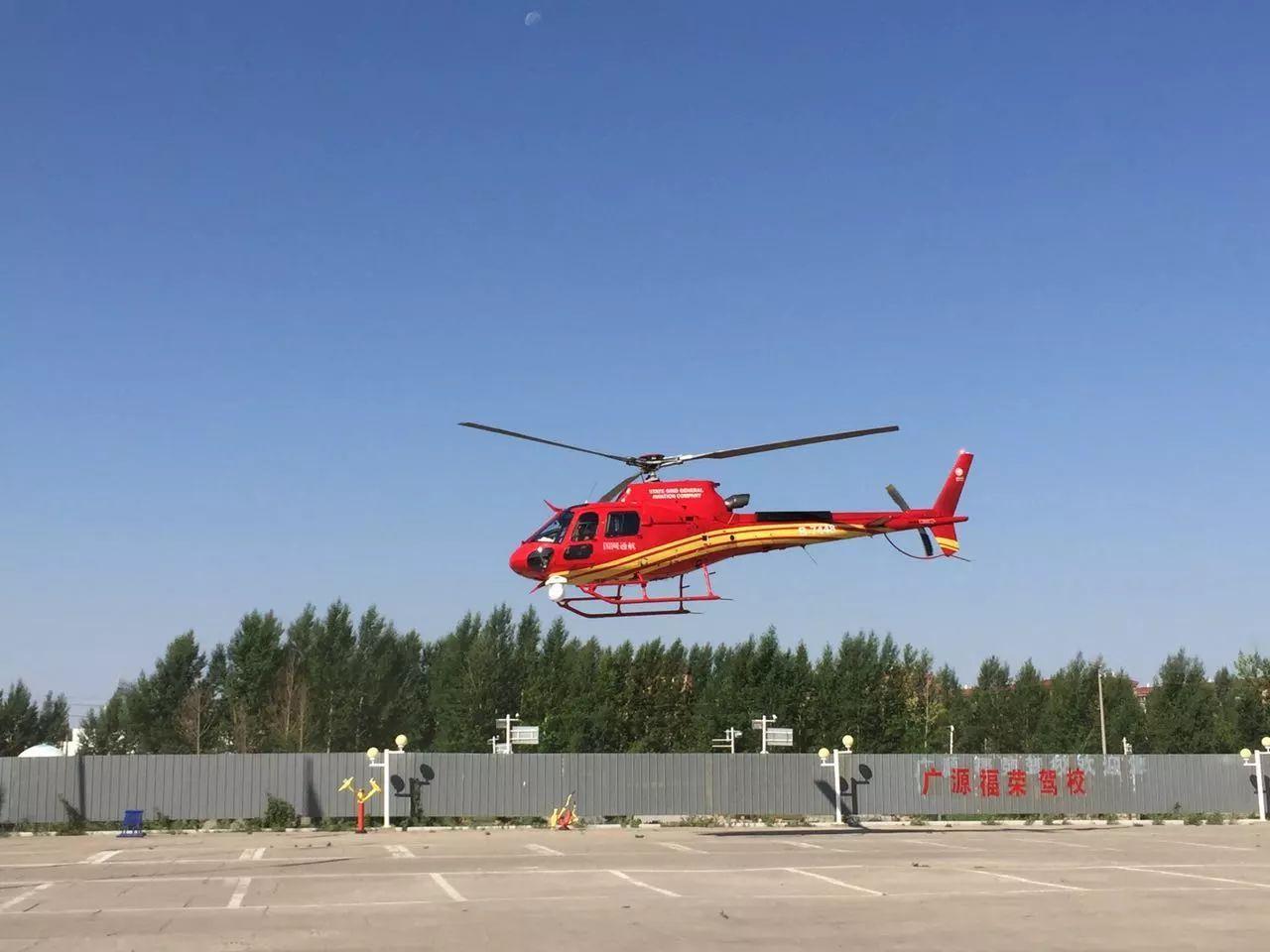 内蒙古超高压供电局2017年度直升机航检收官