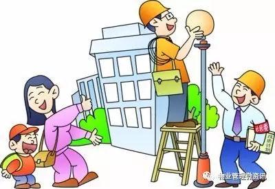 小区物业提升服务品质金点子70条