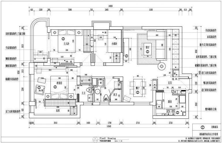 三室两厅户型最完美的设计方案,你还不赶紧看?