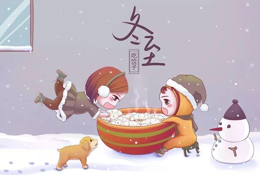 包饺子,腊肠饭,做手工……武康人过冬至,好不热闹!图片