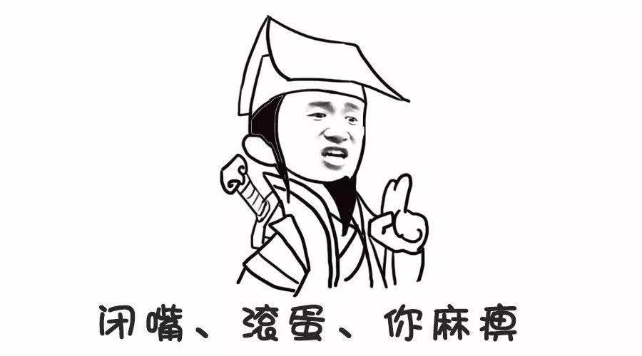 手绘佛系投资图片