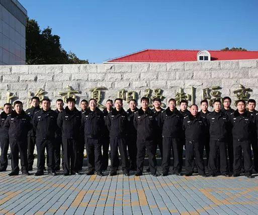 上海司法行政标兵集体请您来点赞