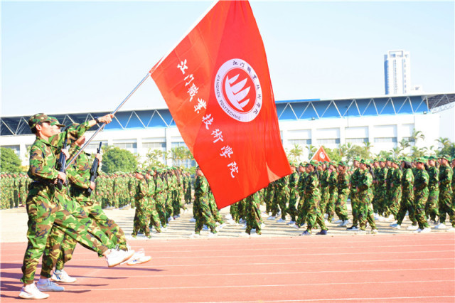 江职蓝!橄榄绿!中国梦!