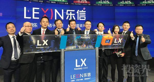 乐信登陆纳斯达克成为分期电商第一股,4年融资5次,经纬中国、贝塔斯曼、京东谁更赚?