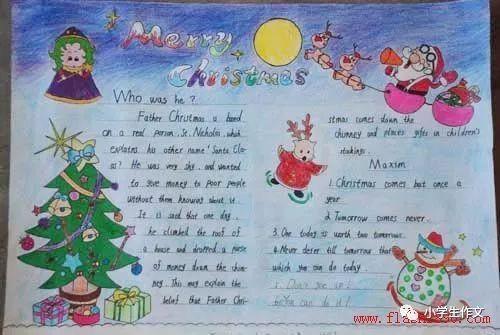 【手抄报】一大波圣诞节手抄报来袭图片
