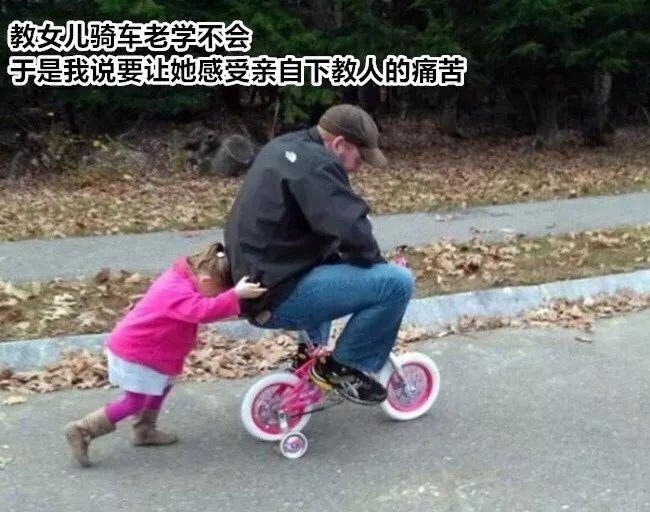 男人们在应付孩子这方面总是能爆发强大的机智