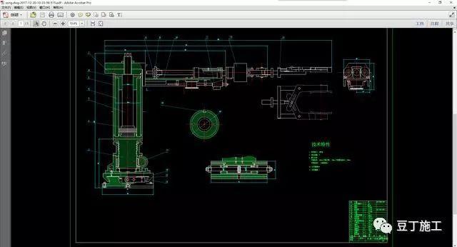 怎样将PDF文件转成CAD图纸图片