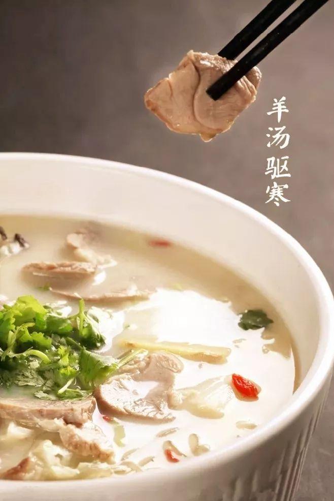 周末沙龙 美食篇 山东最著名十大羊汤,你最爱喝的是哪种