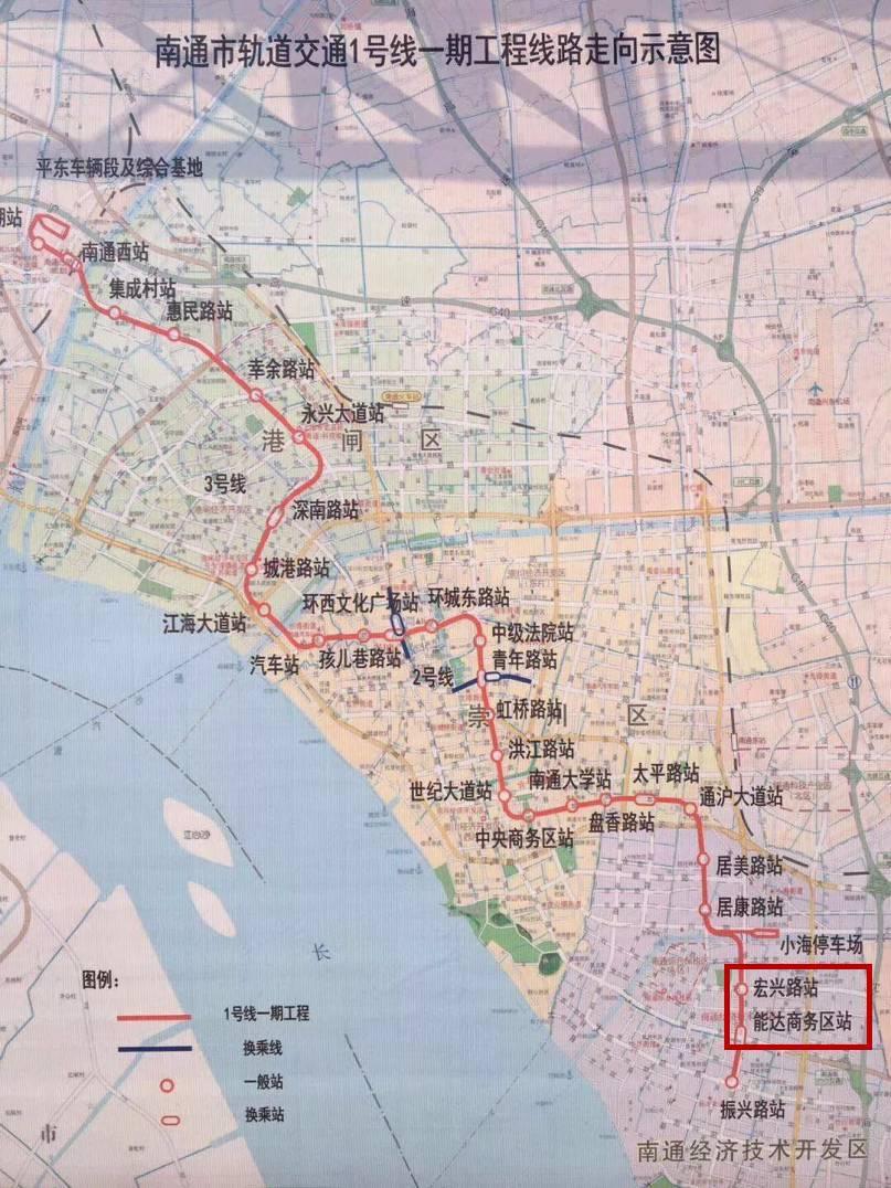 1号线起始于通州区平潮站,终点至开发区振兴路站,全程均为地下走线