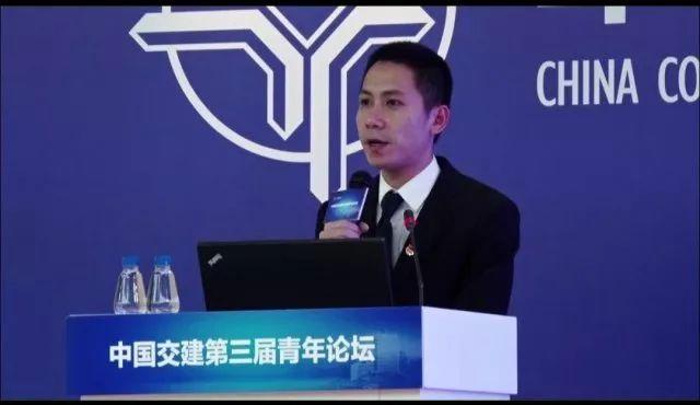 中交集团陈云_中国交建党委副书记陈云出席会议并发表总结讲话.