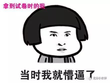 扰像周�_考试周来了_搜狐社会_搜狐网