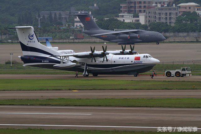 """中国AG600大飞机超短距离首飞:解说员高呼""""性能"""