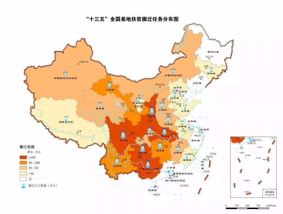 四川省各县人口_服装网孔