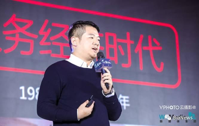 超级队长CEO王磊:消费升级让社会进入体验经济时代