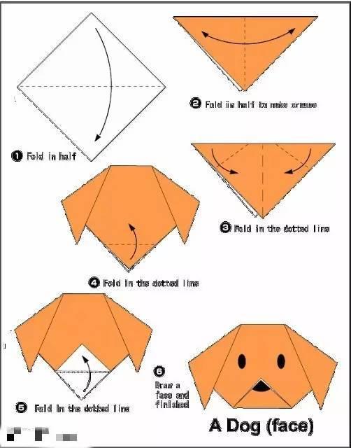 动物主题折纸贴画