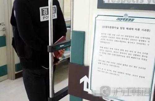 中韩一周大事件SHINee钟铉自杀厨师李灿五
