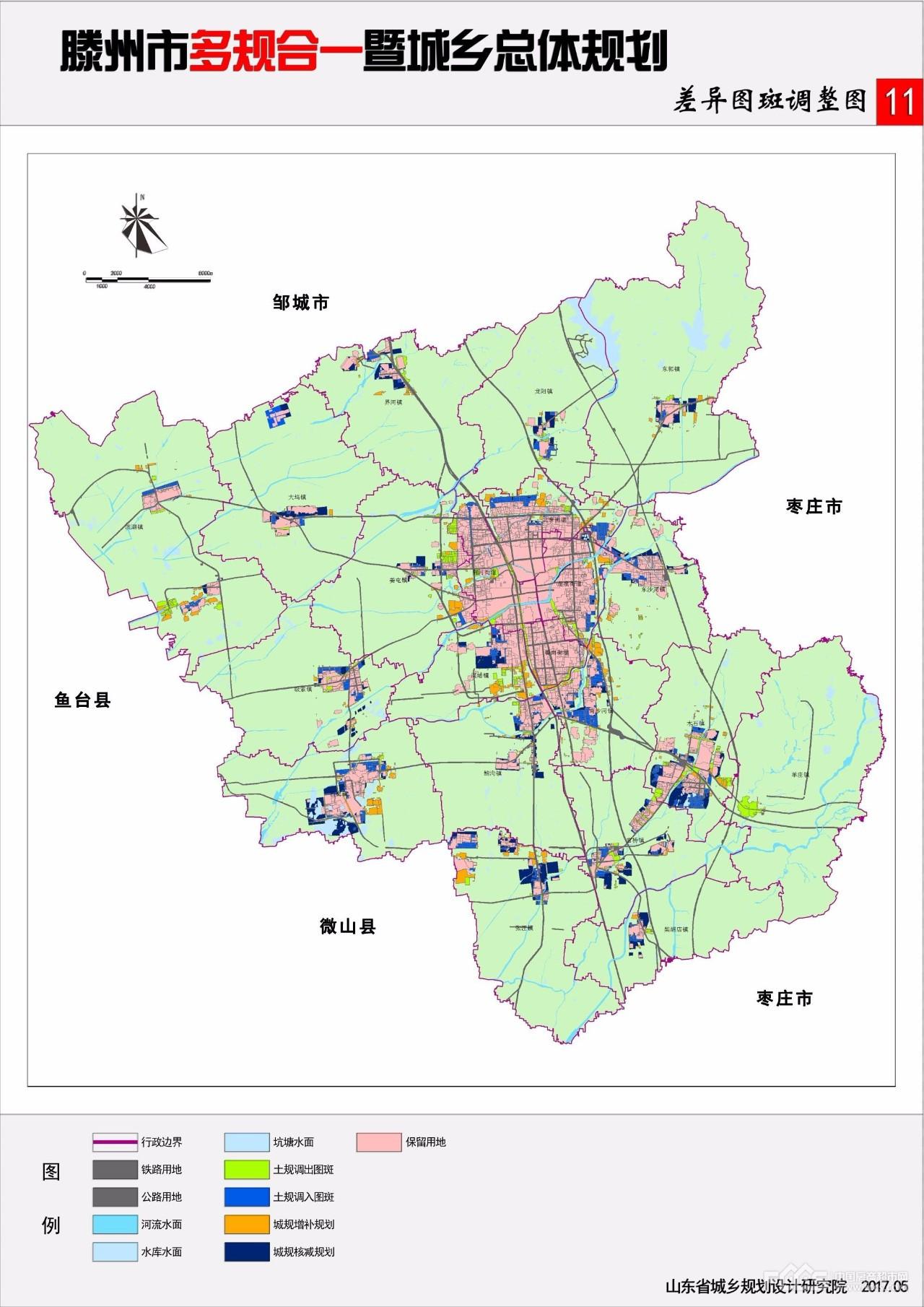 滕州城乡总体规划出炉,涉及范围极广