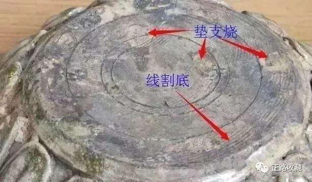 由于过去特定的烧窑工艺,往往盘碗底足沾有较粗的窑砂,如磁州窑碗底足