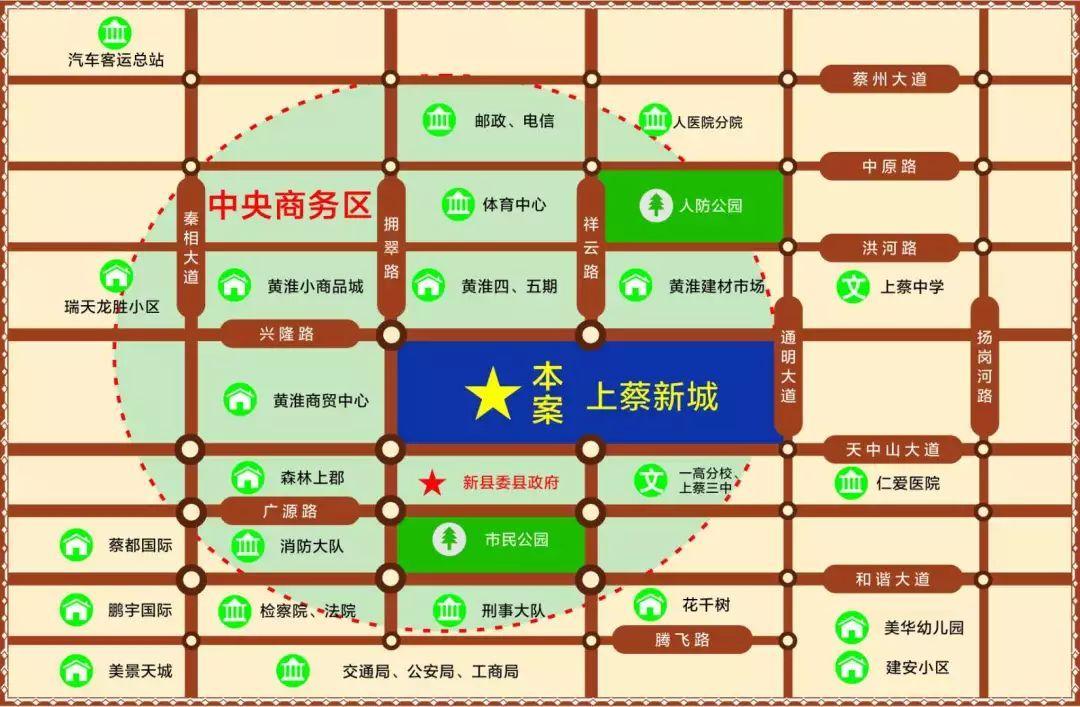 上蔡县城西最新规划图图片