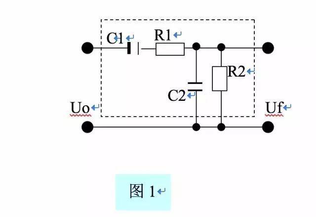 lc并联谐振(图2)