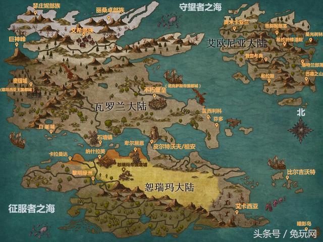 设计师:新世界地图明年图片