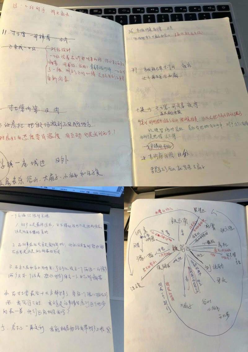 赵冉:为《天下粮田》铁箭飞写两万字的人物小传