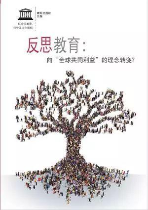 年终厚礼!2017年教师喜爱的100本书是哪些? 中国教育报权威发布!你看过几本?| 特别关注