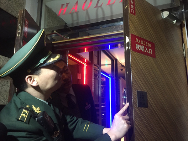 V雇用上海夜场女孩招聘信息上海服务员招聘信息浦区KT