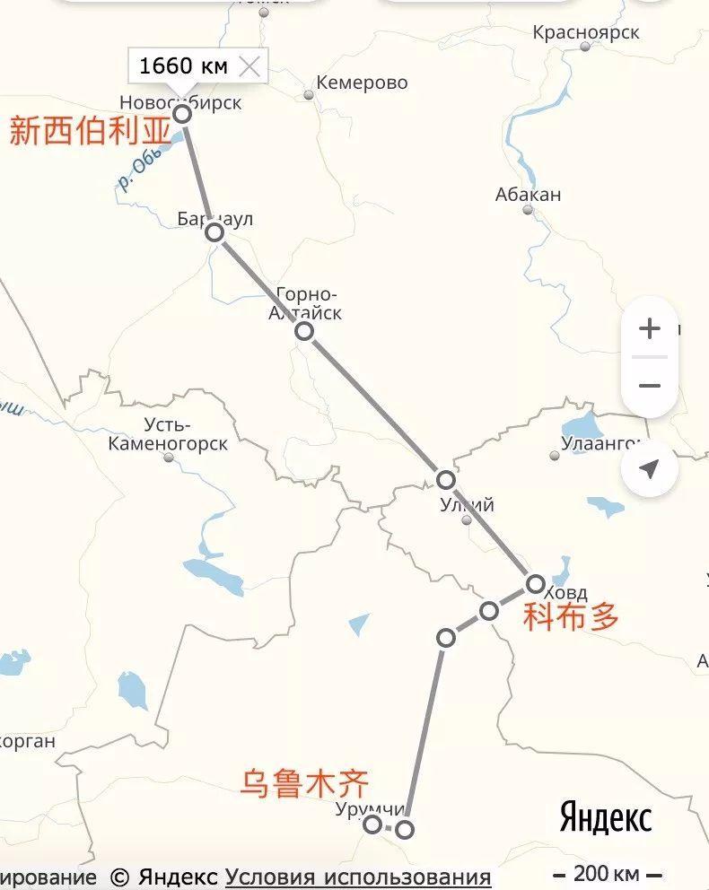 中蒙俄经济总量_中蒙俄经济走廊