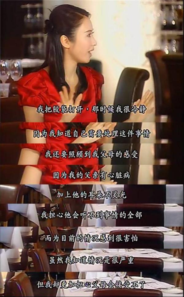 身价10亿还被张柏芝嫉妒,昔日港剧一姐却变成了这样?