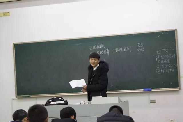 邀请了16级高数成绩优异的杨立学长,高昂学长,洪明辉学长,王鑫程学长