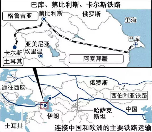 btk跨欧亚铁路线货运量严重不足,专家建议:提升货运规模,吸引中欧班列图片