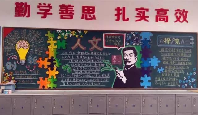 """让人脑洞大开啊 有的黑板报超级艺术 比如下面这幅""""梵高风"""" 水彩再现"""