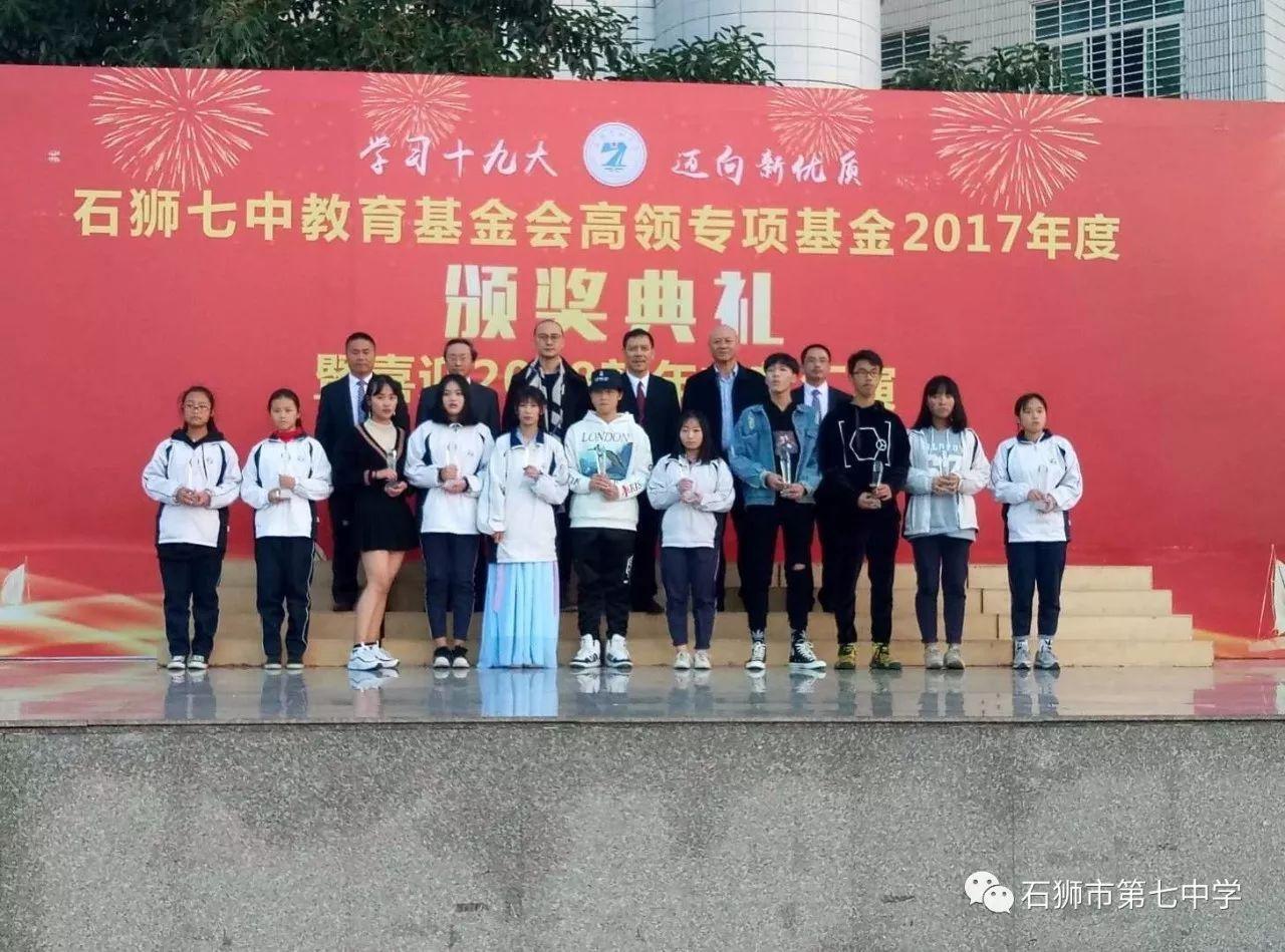 石狮鹏山工贸学校举行推优公开教学活动11月18日星... - 道客巴巴