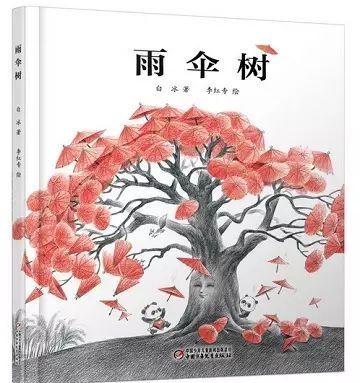 文化 正文  《快乐小猪波波飞》系列图画书选取了孩子熟悉的春夏秋冬图片