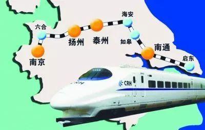 铁路南京站自12月28日起实行新的列车运行图,南京到南通开行直达动车