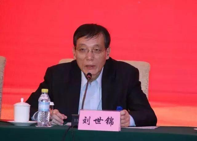 刘世锦:推动高质量发展需要面对三大问题