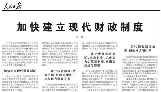 马光远:房产税,平抑高房价的工具,还是剪羊毛的利器?呕心沥血5000字长