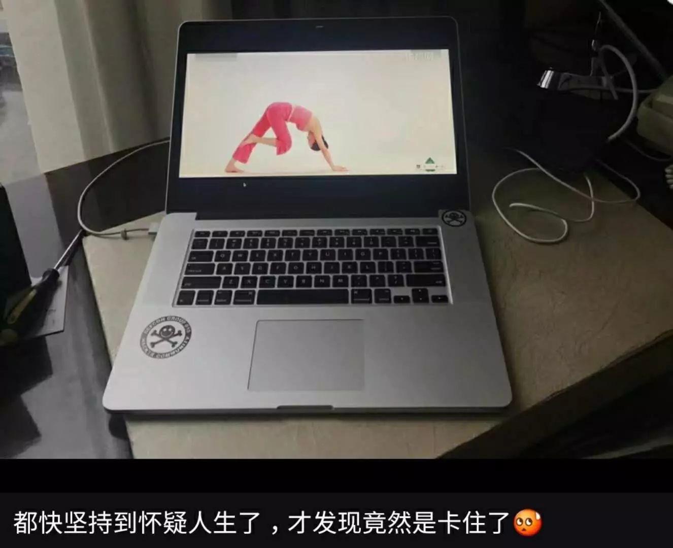 黑客李钧歪传(图2)