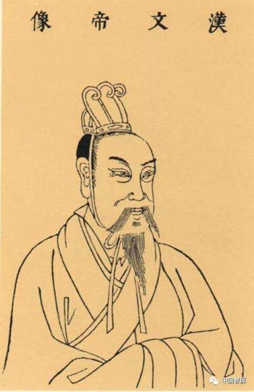 说古|被历史低估的汉文帝