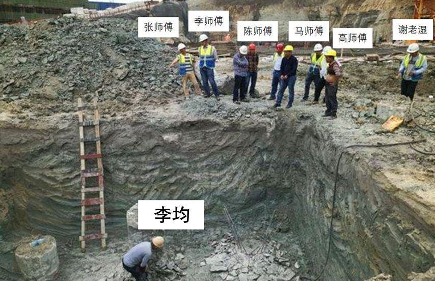 黑客李钧歪传(图11)