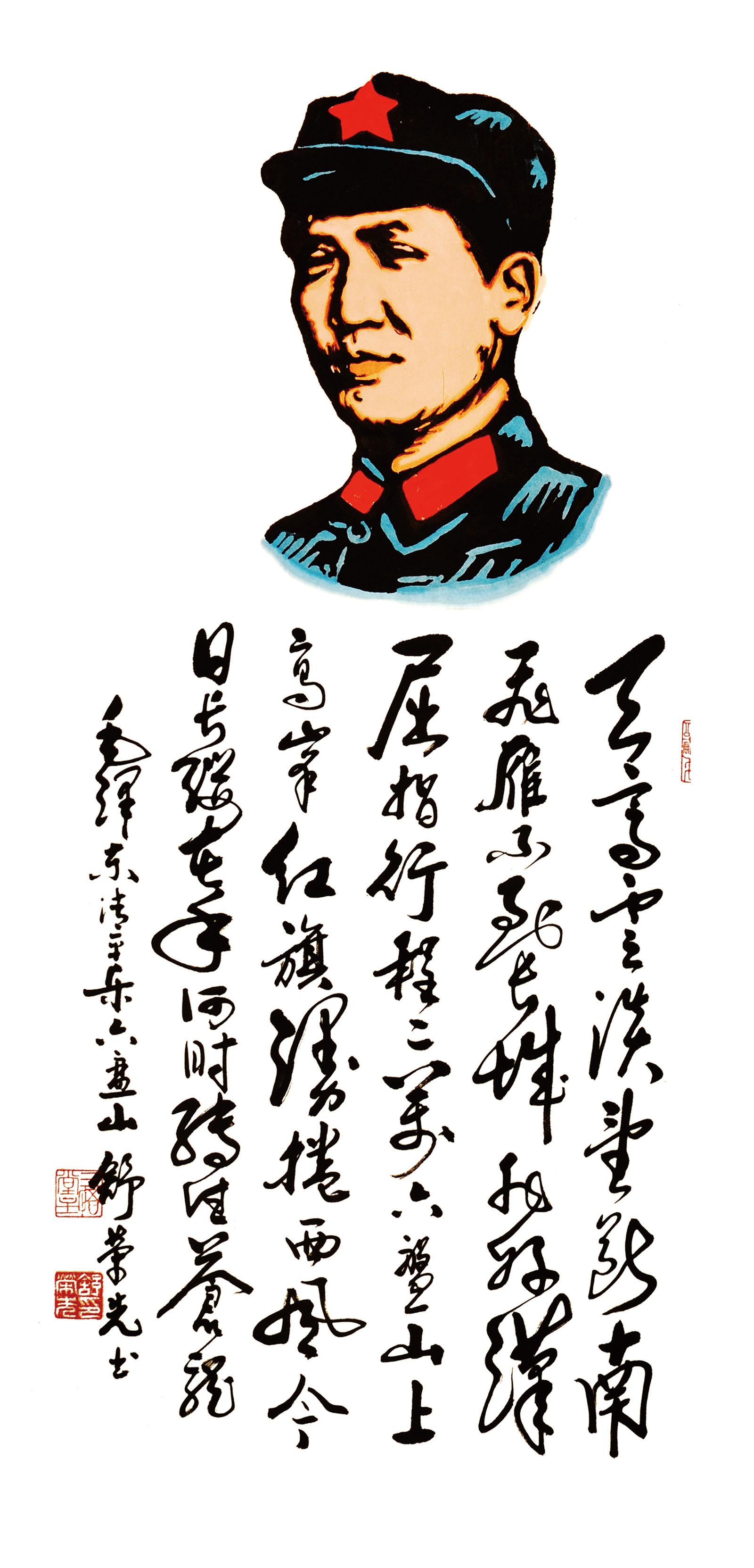 数风流人物还看今朝_数风流人物,还看今朝---毛泽东(纪念伟大领袖毛泽东诞辰124周年)